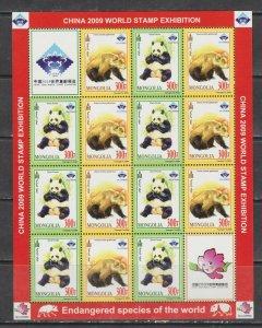 Mongolia 2009 panda wild animals sheet MNH