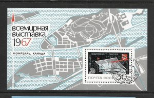 RUSSIA,3298  USED, SS, EXPO '67