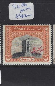 PAKISTAN BAHAWALPUR (P2612B)   SG O6    MOG