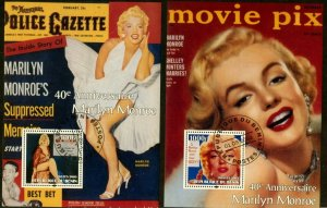 BENIN 2003 Marilyn Monroe 40th Ann Souvenir Sheets Set of 10 Different Cancelled