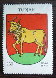 1930 YUGOSLAVIA - BOSNIA - COFFEE POSTER STAMP R! coat of arm bull animal J7
