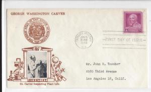 United States, 953-19, 3c G. Washington Carver FDC, Used