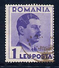 Romania Scott # 448, used