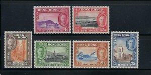 HONG KONG SCOTT #168-73 1941 CENTENARY OF BRITISH RULE- MINT NEVER HINGED