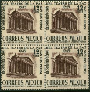 MEXICO 801, 12c Reconstr La Paz Theater Block of 4 MNH (142)