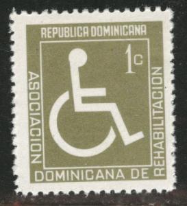 Dominican Republic Scott RA59 MH* 1973 Postal tax stamp