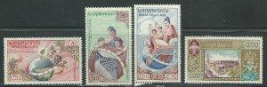 1958 Laos Scott Catalog Number 48-51 Unused Hinged