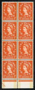 SG599 1/2d Orange Red Phosphor Graphite U/M Block 8 (ebay 4)