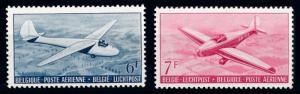 [69109] Belgium 1951 Airmail Royal Aero Club  MNH