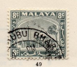 Malaya Negri Sembilan 1930s Mosque Early Issue Fine Used 8c. 162658