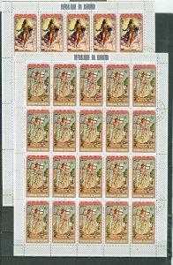 BURUNDI EASTER 1971 #361-63 + #C43-44 UNFOLDED SHEETS of 20 CTO'S