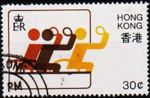 Hong Kong. 1982 30c S.G.431 Fine Used