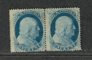 US Sc#24 Pair Used, Type Va Pos 68r5+69R5, Light Crease, Doporto Cert., Cv. $600