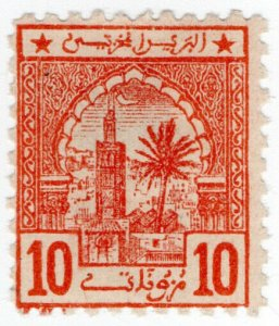 (I.B) French Morocco Local Post : Cherifien 10c