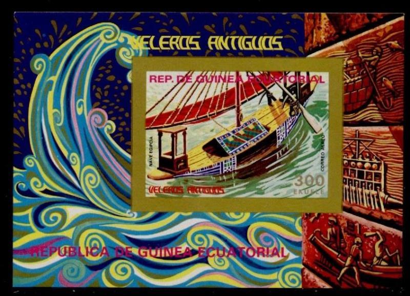 Equatorial Guinea MIBK 282 MNH Boat
