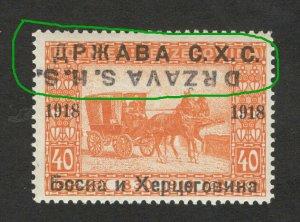 BOSNIA - SHS -MNH STAMP, 40 h - ERROR -TETE BECHE OVERPEINT DRŽAVA S.H.S.-1918