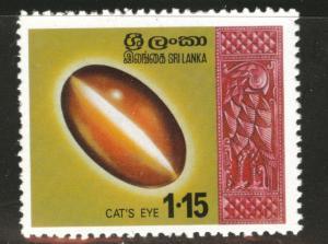 Sri Lanka Scott 508 MNH** Cat's Eye gem stamp 1976