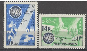COLLECTION LOT # 5346 IRAN #1228-9 MNH 1962 CV+$7.50
