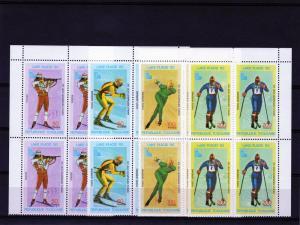 Togo 1980 Lake Placid Olympics Block of 4 Sc#1049/C409/11