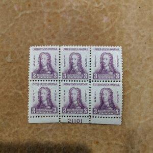 U.S. 726 XFNH Plate Block, CV $26.50