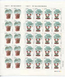 China -Scott 3971-72 - Wuxi Philatilic Expo. - 2011-28 - MNH- 2 X Full Sheet