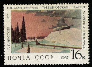 Art, MNH **, 16 kop, 1967 (T-6909)