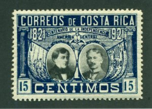 Costa Rica 1921 #108 MH SCV (2020) = $8.00