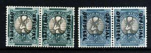 SOUTH AFRICA 1937-40 OFFICIALS Overprinted ½d. Grey & Green SG O31 & SG 31a MINT