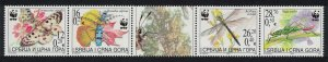 Serbia and Montenegro WWF Insects Butterflies strip of 4v 2004 MNH SG#58-61