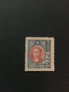 China stamp, sun yat-sen, 10000 face value, MLH, Genuine, RARE, List 1115