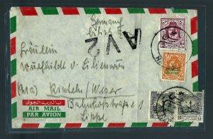 "V. Rare Jordan Palestine 1951 Yasser Arafat Écrite Poste Aérienne ""Av2"" À"