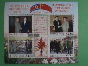 KOREA STAMP 2004   KOREA LEADER VISITING TO CHINA- CTO- NH S/S SHEET- #1