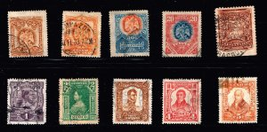 MEXICO  STAMP COLLECTION LOT  #M1