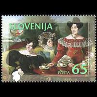 SLOVENIA 1996 - Scott# 276 Tominc Painting Set of 1 NH