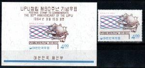 Korea #447, 447a MNH CV $6.85 (X9674)