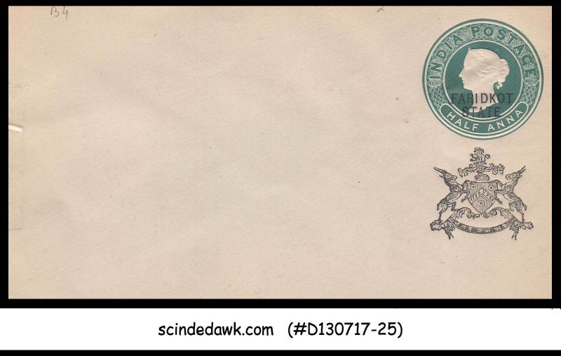 FARIDKOT STATE - 1/2a QV ENVELOPE - MINT INDIAN STATE