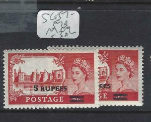 BR P.O. IN EASTERN ARABIA , OMAN   (PP2703B)  OVPT ON GB QEII  SG 57, 57B    MOG