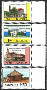 Tanzania. 1983. 233-36. Historic buildings of Tanzania. MNH.