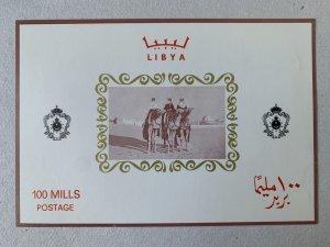 Libya 1966 Tuareg Riders MS with camels, MNH. Scott 306, CV $16.00
