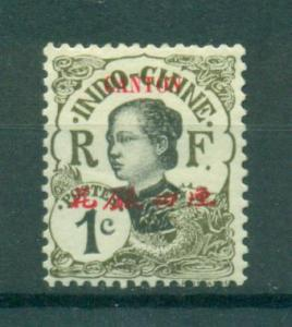 France Offices - China - Canton sc# 48 mh cat value $1.25