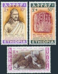 Ethiopia 497-499,MNH.Michel 581-583. Emperor Theodore,Lions,Crown.1968.