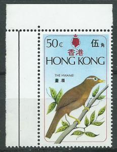 Hong Kong  QEII  SG 335w MUH wmk inverted corner margin