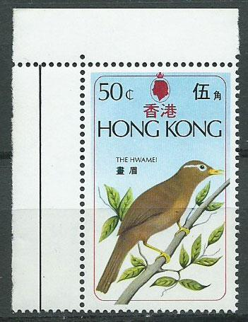 Hong Kong  QEII  SG 335w MUH wmk inverted corner margin