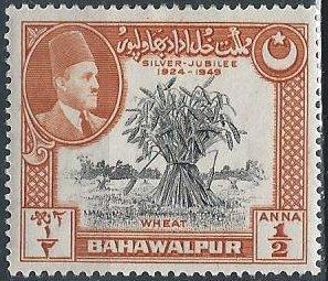Pakistan Bahawalpur 23 (mh) Silver Jubilee issue: wheat (1949)