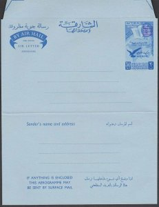 SHARJAH 1967 30np aerogramme, Monarch obliterated with bars unused..........M954