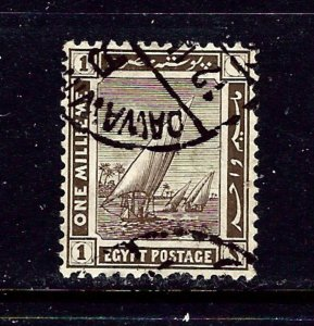 Egypt 50 Used 1914 Sailboats