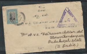 MALAYA JOHORE (PP2809B) 1940 8C SULTAN COMMEM COVER PASSED FOR TRANSMISSION TO I