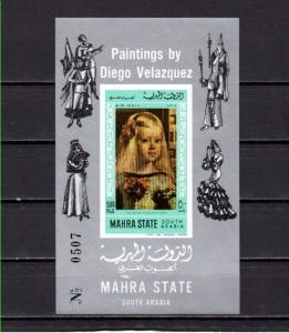 Aden-Mahra, Mi cat. 98, BL10 B. Velazquez Painting, IMPERF s/sheet.