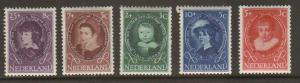 Netherlands #B286-90 Mint