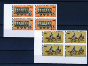 TOGO 1979 Trains/Bicycle/Rowland Hill Block of 4 Imperf.MNH